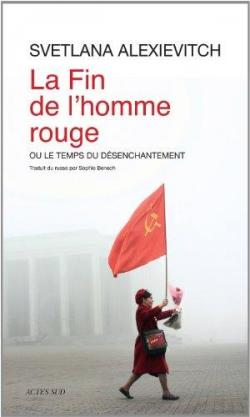 FIN HOMME ROUGE